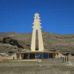 Дагестан: продолжаем знакомство с Хунзахским плато