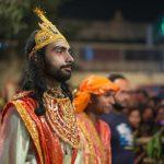 Фестиваль Дашера