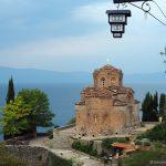 Славянский Иерусалим (Охрид)