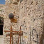 По Израилю. Часть 8: Христианские святыни в Старом городе Иерусалима