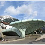 Инсбрук — Нордкеттенбан и Хафелекаршпитце