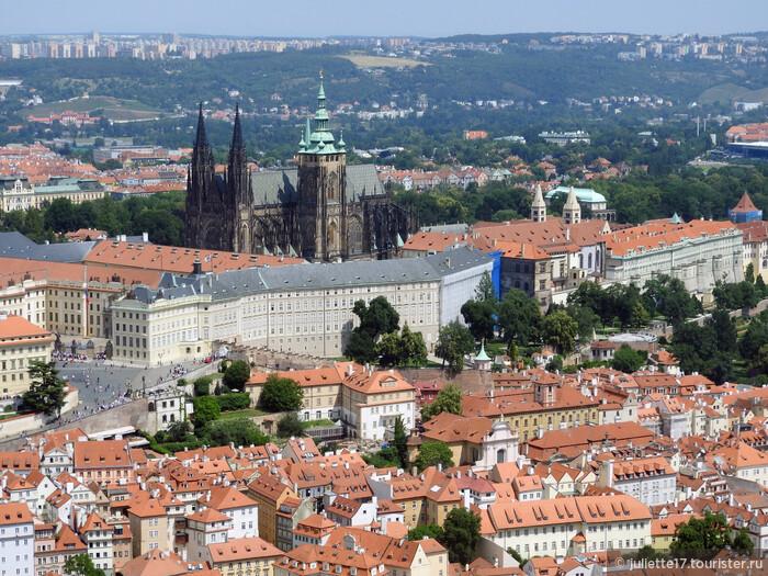 Прага. Фигура третья. Прощальная